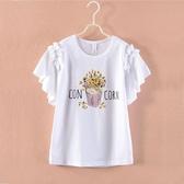 女童夏裝短袖2020新款童裝兒童純棉T恤中大童夏季打底衫洋氣半袖 小城驛站