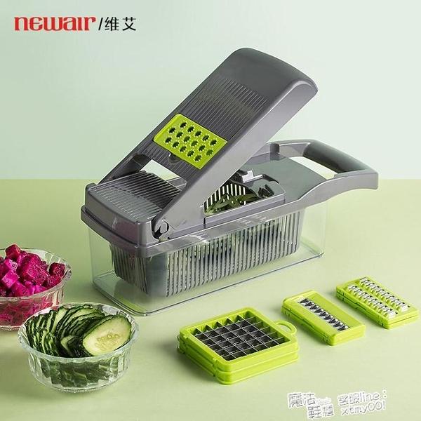 切菜神器馬鈴薯絲切絲家用廚房神器多功能切丁切片機削擦絲器刨絲器 夏季狂歡