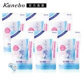 Kanebo 佳麗寶 suisaiI酵素潔膚粉N 升級版(90顆團購組)