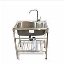 水槽廚房厚簡易不銹鋼水槽單槽雙槽大單槽帶支架水盆洗菜盆洗碗池架子 LX 【99免運】