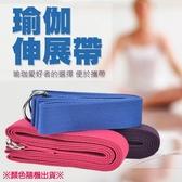有氧瑜伽伸展帶 瑜珈繩 健身拉伸輔助用品 顏色隨機(購潮8)