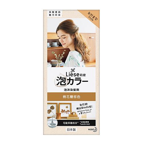 莉婕泡沫染髮劑-棉花糖棕色    【寶雅】