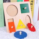 拼圖玩具  兒童早教益智玩具0-1-2歲寶寶嬰兒形狀配對積木拼圖木質 KB11052【歐爸生活館】