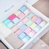 降價優惠兩天-日本進口內褲襪子收納盒3個裝塑料內衣收納盒家用抽屜分格內衣盒