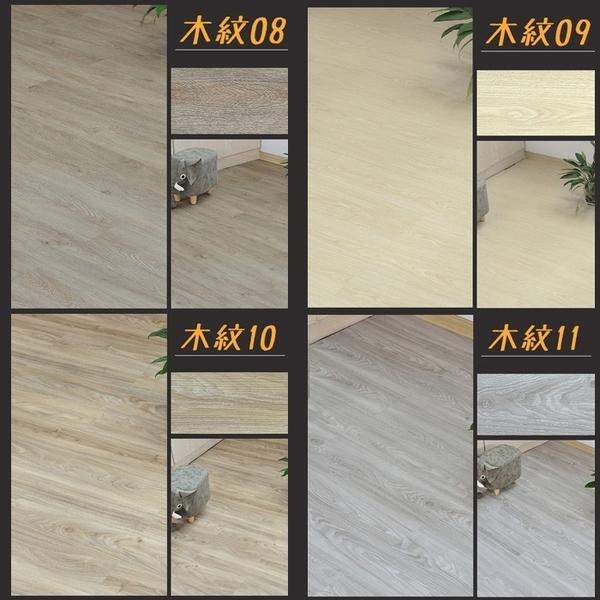 【團購棒棒】(36片組) PVC特厚自黏木紋地板 地貼 地板貼 自黏式 自黏地板 DIY