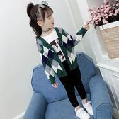 女童毛衣針織開襟兒童春秋洋氣長袖外套潮