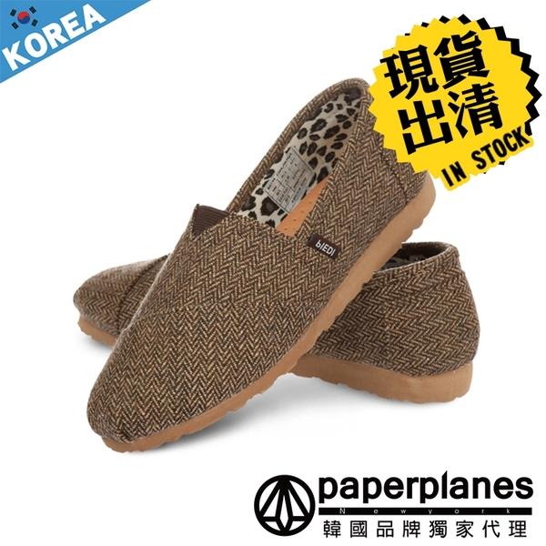 [現貨] PAPERPLANES紙飛機 韓國空運 經典人字紋毛呢輕量 男女款鉛筆鞋【B7901306】版型偏小