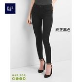 Gap女裝 時尚中腰緊身牛仔褲 864424-純正黑色