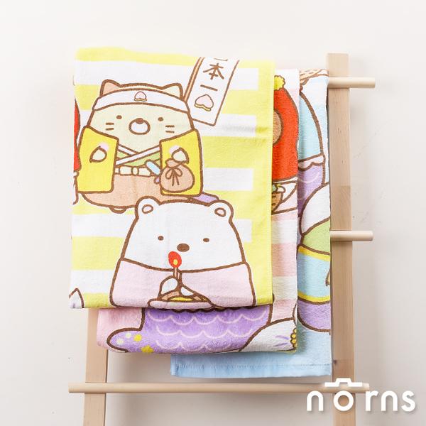 角落生物劇場版純棉大浴巾- Norns 正版授權 吸水毛巾 角落小夥伴電影版 魔法繪本裡的新朋友