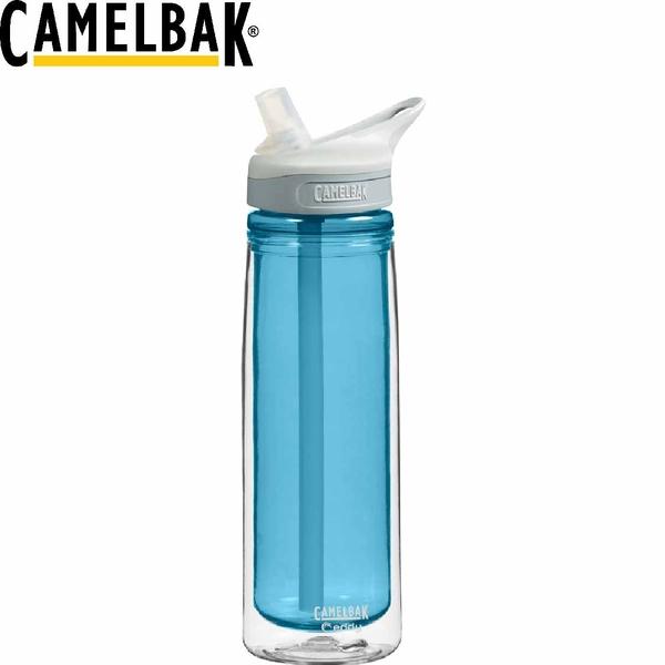 【CamelBak 美國 600ml 多水雙層吸管水瓶 水藍】53539/運動水壺/水壺/登山/露營★滿額送