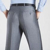 夏季中年男士西褲商務休閒蠶絲薄款抗皺免燙男褲直筒職業西裝褲男 依凡卡時尚
