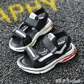 男童涼鞋新款中大童韓版夏季沙灘兒童防滑學生軟底男孩鞋 潔思米