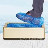鞋套機 家用自動新款智能辦公套鞋機鞋膜機全自動一次性鞋套機 送200鞋套