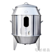 大型商用烤鴨爐木炭90cm不銹鋼雙層保溫燒雞燒鵝爐加厚吊爐帶視窗  WD