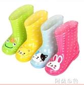 兒童雨鞋 防寒雨鞋小學生男童膠鞋中短筒春夏季防滑女童雨靴中大童加絨水鞋 阿薩布魯