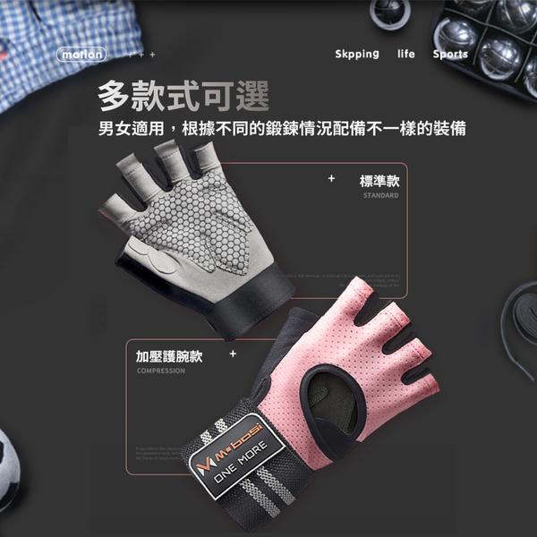 Maibosi 入門加壓款 健身重訓手套 運動 生存 登山 戰術 重機 防寒手套 (粉黑色/黑灰色)
