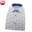 【南紡購物中心】【襯衫工房】長袖襯衫-白底藍色抽象玫瑰印花  大碼XL