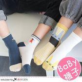 兒童卡通恐龍星球條紋中筒襪 童襪 5雙/組