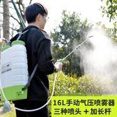 家用噴霧器 手動農用噴霧機消毒高壓噴藥機