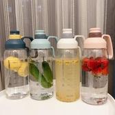 帶刻度塑料水杯子女運動水壺