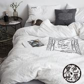 ins夏季簡約繡花水洗棉四件套床上用品1.5米床單1.8m床笠被罩被套【黑色地帶】