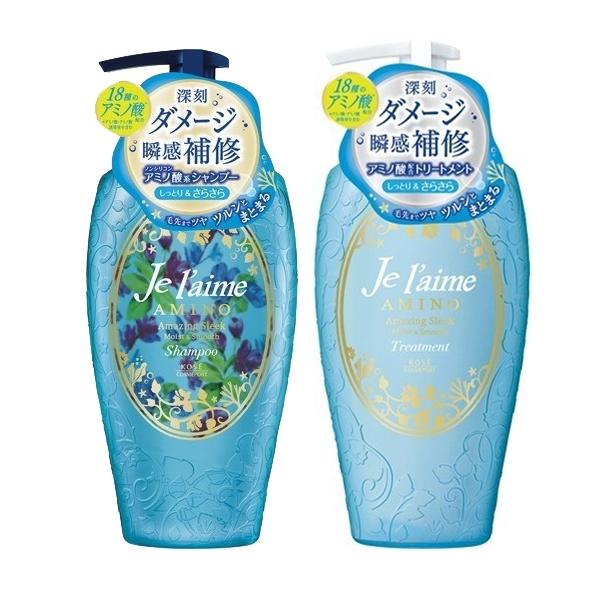 日本KOSE高絲Je laime爵戀胺基酸修護洗髮精/護髮乳 -(水藍色)保濕柔順 500ml(任二件組)