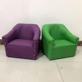 沙髮男女寶寶沙髮椅可愛懶人沙髮座椅卡通小沙髮幼兒園凳子YXS 【快速出貨】