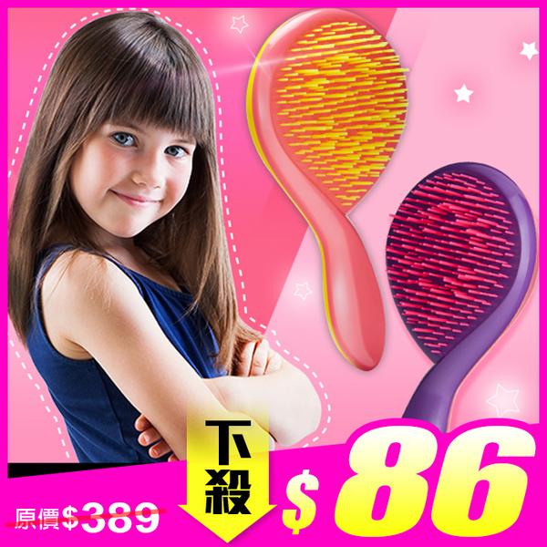 Kampalook零拉扯專利順髮梳-女孩款 ◆86小舖 ◆