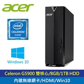 【Acer 宏碁】XC-895 G5900 桌上型電腦
