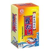 工研 鰹魚調味料 (顆粒8gX20包)/盒