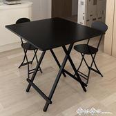 摺疊桌餐桌家用小戶型簡約小桌子便攜式吃飯桌簡易戶外可擺攤方桌igo    西城故事
