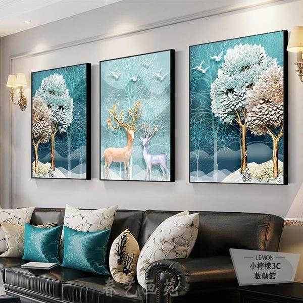 客廳裝飾畫抽象沙發后面的掛畫背景墻【小檸檬3C】
