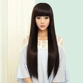 假髮(長髮)-時尚氣質直髮齊劉海女配件3色73fi33[時尚巴黎]