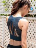 透氣網孔運動文胸防震聚攏定型內衣女收副乳健身瑜伽背心式bra