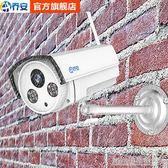 喬安1080p高清無線網絡手機wifi監控器套裝 家用夜視室外攝像頭4mm YDL