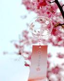 玻璃風鈴日式和風櫻花掛件手工彩繪創意掛飾