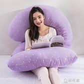孕婦枕 孕婦枕頭護腰側睡枕托腹多功能用品睡覺神器側臥u型懷孕抱枕靠墊  ATF  極有家