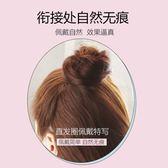 真髮半丸子頭假髮包小丸子花苞頭女直髮圈蓬松自然髮髻頭飾盤髮器三角衣櫥