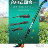 割草機  充電式修枝機微耕松土機家用多功能電動割草機草坪機綠籬機 KB9978【優品良鋪】