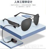 智慧眼鏡 智慧藍牙眼鏡耳機MP3無線運動開車入耳式通話偏光太陽墨鏡個性男 99免運 全館免運