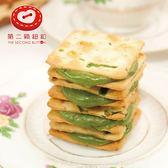 第二顆鈕釦.抹茶蔥軋餅(20入/盒,共2盒)﹍愛食網