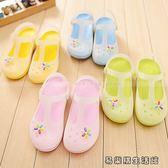 夏季兒童變色洞洞鞋