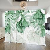 北歐屏風隔斷牆客廳裝飾摺疊行動簡約現代臥室遮擋家用辦公室雙面 卡布奇諾