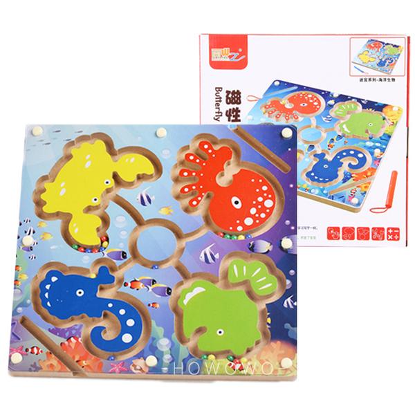 益智磁性迷宮 磁鐵運筆迷宮 磁力 迷宮 邏輯思考 木製玩具 益智遊戲 教育玩具 6104