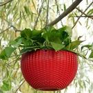 吊蘭綠蘿花盆懸掛盆室內垂吊垂掛吊盆式花盆