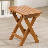 現貨 折疊凳子便攜式家用實木戶外椅換鞋凳小板凳馬扎塑料省空間 【2021新年鉅惠】YYJ