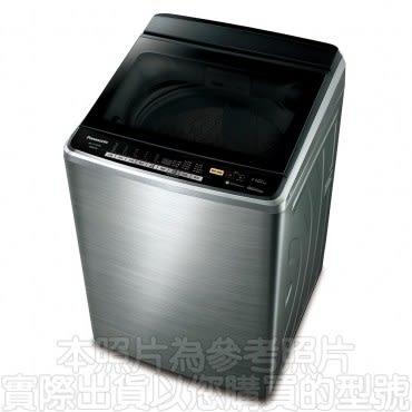 【Panasonic國際牌】14公斤洗衣機 NA-V158EBS-S