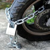 錬條鎖防盜錬鎖防剪鐵錬鎖錬條掛鎖