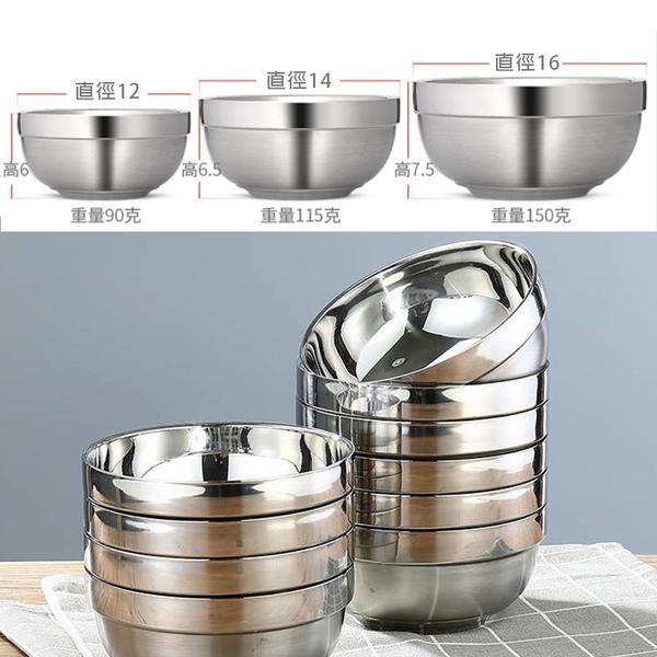 16公分F- 鉑金碗加厚雙層隔熱碗【H1271】不鏽鋼碗 隔熱碗 飯碗 碗 餐具 泡麵碗 碗盤器皿 餐具