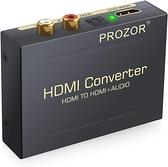 【日本代購】Proster HDMI 音訊分離器 支援1080P SPDIF RCA 音訊輸出